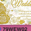 การ์ดแต่งงาน Wedding Hallmark / Wedding Card Hallmark
